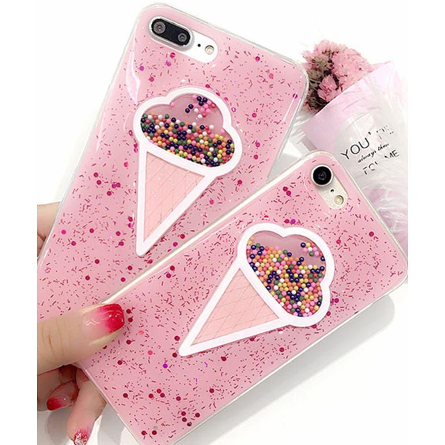 スマホケース iPhone7 iPhone8 iPhonex iPhone ケース iPhone6 6 6Plus 7 7Plus 88Plus スマホケース x iPhoneケース iphoneカバー かわいい スマホケース スマホカバー おしゃれ 新作 キラキラ3D アイスクリーム 夏 ピンク SE2 ipc205 1