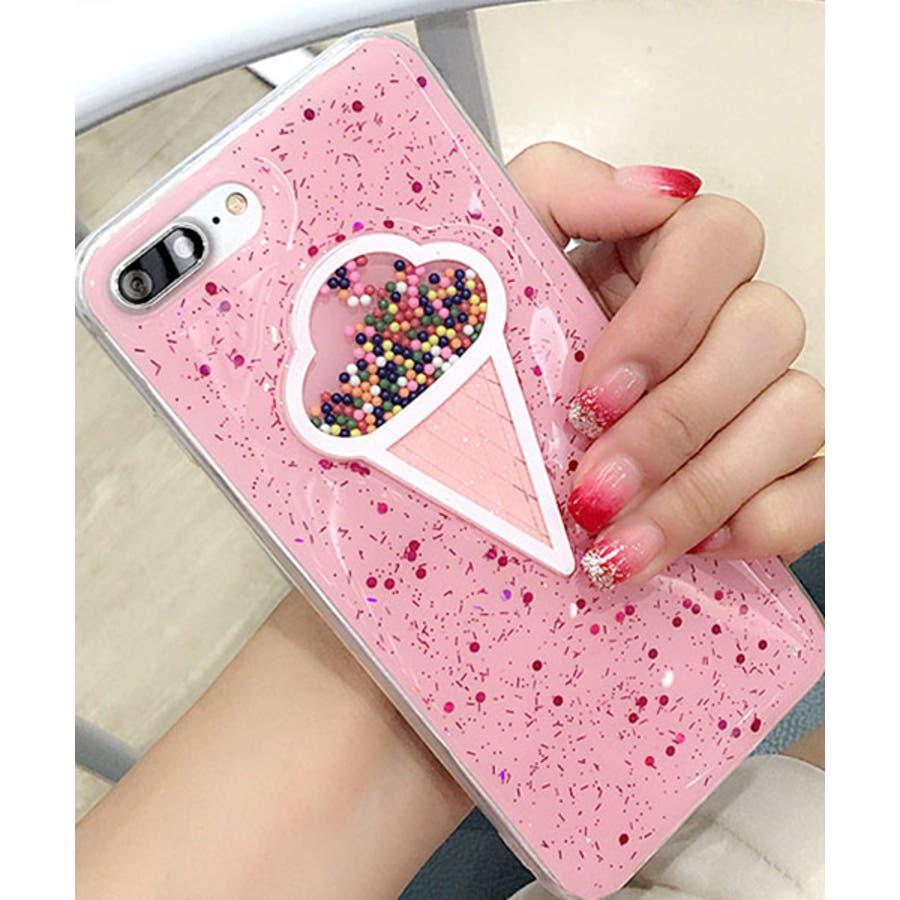 スマホケース iPhone7 iPhone8 iPhonex iPhone ケース iPhone6 6 6Plus 7 7Plus 88Plus スマホケース x iPhoneケース iphoneカバー かわいい スマホケース スマホカバー おしゃれ 新作 キラキラ3D アイスクリーム 夏 ピンク SE2 ipc205 4
