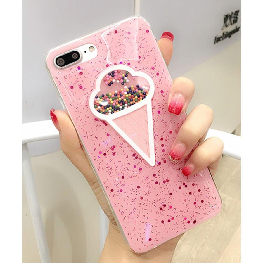 スマホケース iPhone7 iPhone8 iPhonex iPhone ケース iPhone6 6 6Plus 7 7Plus 88Plus スマホケース x iPhoneケース iphoneカバー かわいい スマホケース スマホカバー おしゃれ 新作 キラキラ3D アイスクリーム 夏 ピンク SE2 ipc205 9