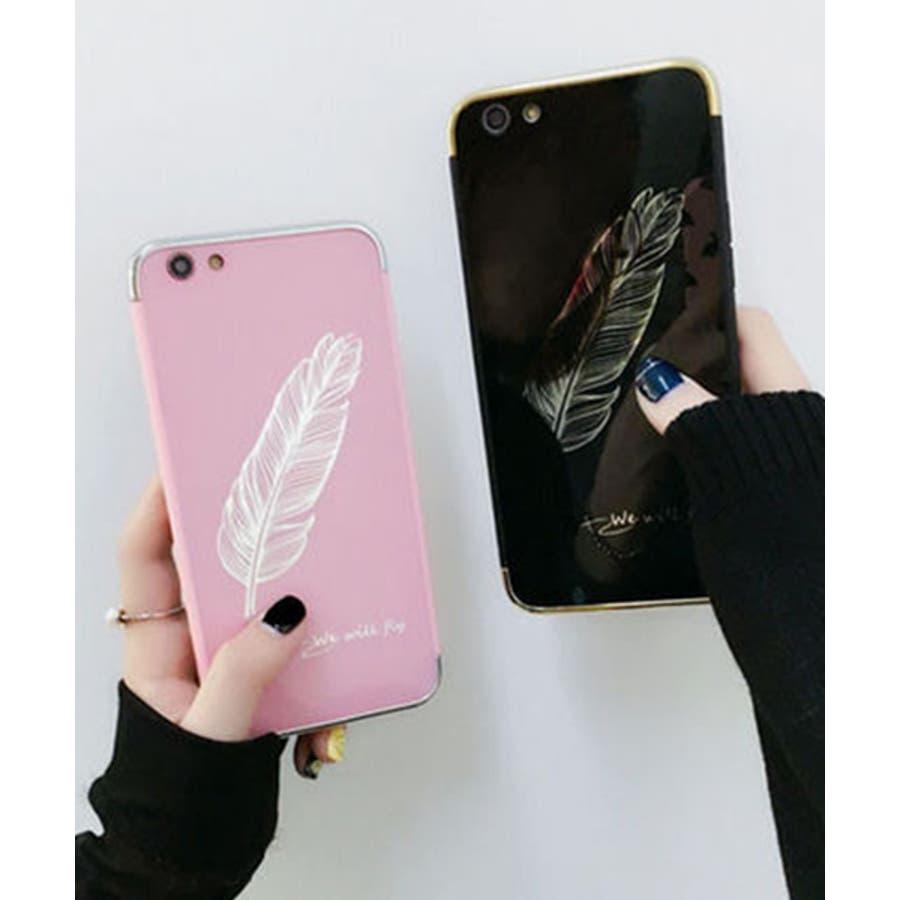 スマホケース iPhone7 iPhone8 iPhonex iPhone ケース iPhone6 6 6Plus 7 7Plus88Plus スマホケース x iPhoneケース iphoneカバー かわいい スマホケース スマホカバー おしゃれ 羽フェザーネイティブ ブラック ピンク ミラー SE2 ipc233 7