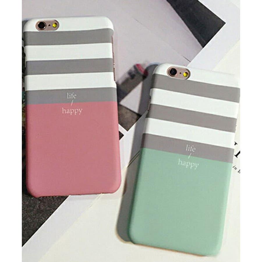 Iphone8 携帯 ケース