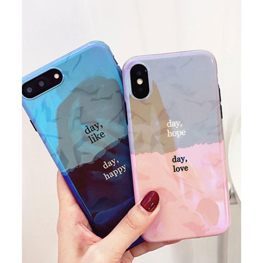 スマホケース iPhone7 iPhone8 iPhonex iPhone ケース iPhone6 6 6Plus 7 7Plus 88Plus x iPhoneケース アイフォン かわいい スマホカバー おしゃれ スマートフォンカバー iphoneケース ツートンミラー風 SE2 ipc303 1