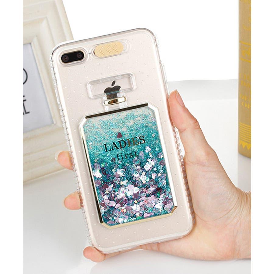 スマホケース iPhone7 iPhone8 iPhonex iPhone ケース iPhone6 6 6Plus 7 7Plus 88Plus x iPhoneケース アイフォン かわいい スマホカバー おしゃれ スマートフォンカバー iphoneケース 香水キラキラ SE2 ipc309 59