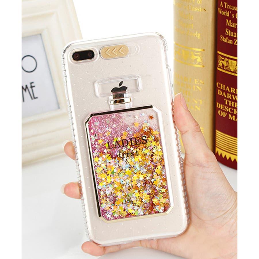 スマホケース iPhone7 iPhone8 iPhonex iPhone ケース iPhone6 6 6Plus 7 7Plus 88Plus x iPhoneケース アイフォン かわいい スマホカバー おしゃれ スマートフォンカバー iphoneケース 香水キラキラ SE2 ipc309 105