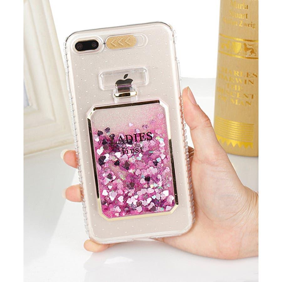 スマホケース iPhone7 iPhone8 iPhonex iPhone ケース iPhone6 6 6Plus 7 7Plus 88Plus x iPhoneケース アイフォン かわいい スマホカバー おしゃれ スマートフォンカバー iphoneケース 香水キラキラ SE2 ipc309 87