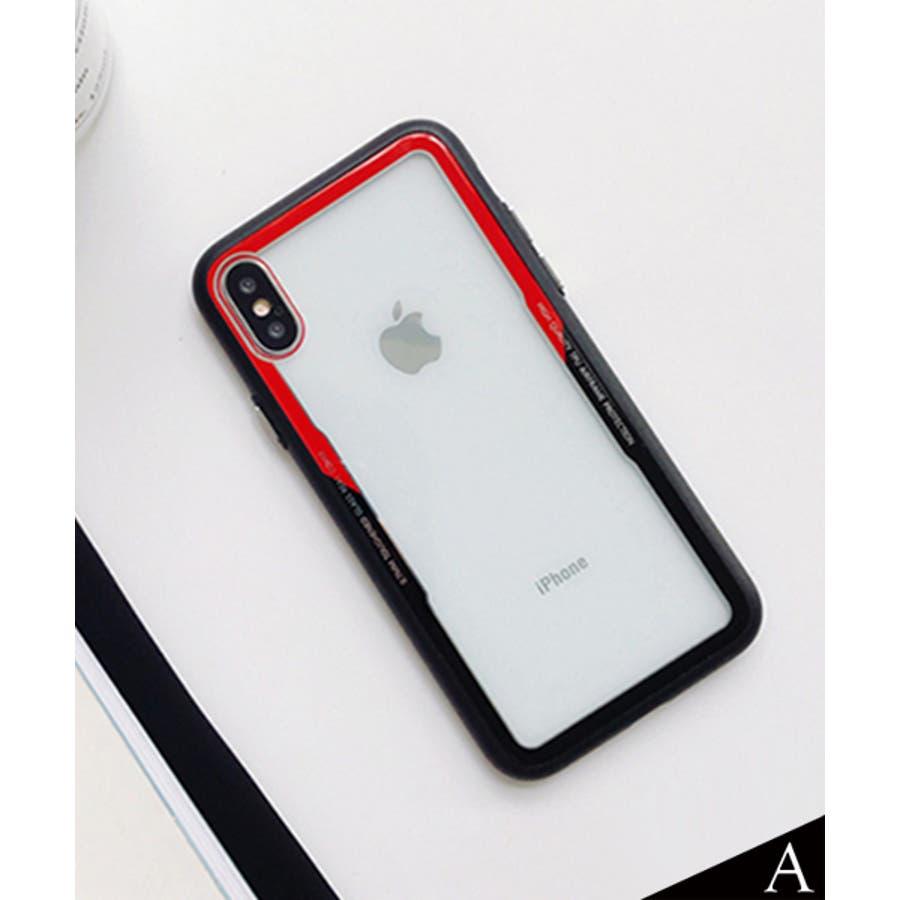 スマホケース iPhone7 iPhone8 iPhonex iPhone ケース iPhone6 6 6Plus 7 7Plus88Plus x iPhoneケース アイフォン かわいい スマホカバー おしゃれ スマートフォンカバー iphoneケースサイドカラー クリア フレーム バンパー SE2 ipc334 22