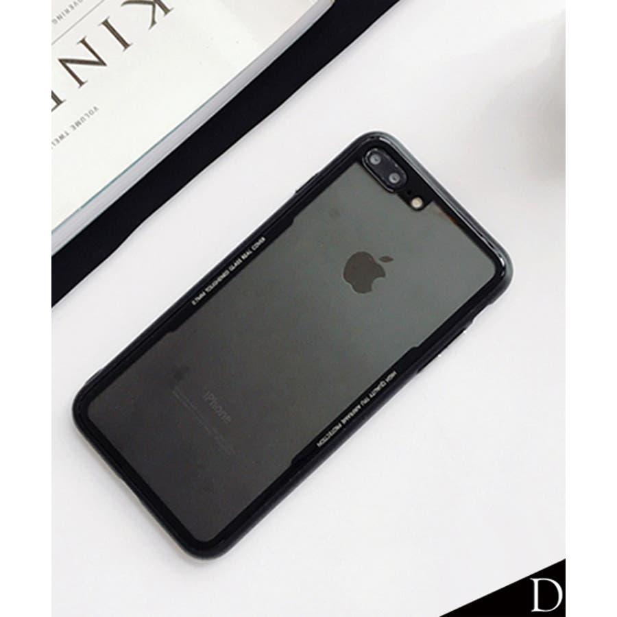 スマホケース iPhone7 iPhone8 iPhonex iPhone ケース iPhone6 6 6Plus 7 7Plus88Plus x iPhoneケース アイフォン かわいい スマホカバー おしゃれ スマートフォンカバー iphoneケースサイドカラー クリア フレーム バンパー SE2 ipc334 21