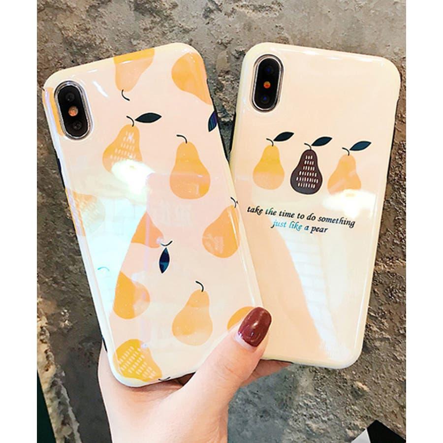 スマホケース iPhone7 iPhone8 iPhonex iPhone ケース iPhone6 6 6Plus 7 7Plus 88Plus x iPhoneケース アイフォン かわいい スマホカバー おしゃれ スマートフォンカバー iphoneケース 洋梨アート ポップ SE2 ipc347 2