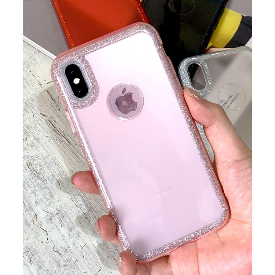 スマホケース iPhone7 iPhone8 iPhonex iPhone ケース iPhone6 6 6Plus 7 7Plus88Plus x iPhoneケース アイフォン かわいい スマホカバー おしゃれ スマートフォンカバーiphoneケースサイドグリッター ラメ クリア SE2 ipc354 88