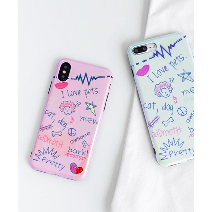 スマホケース iPhone7 iPhone8 iPhonex iPhone ケース iPhone6 6 6Plus 7 7Plus 88Plus x iPhoneケース iphoneカバー かわいい スマホカバー おしゃれ スマートフォンカバー iPhoneケース手書き風 アート 女の子 アメコミ SE2 ipc385 2