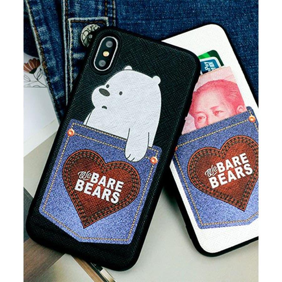新作 スマホケース iPhone7 iPhone8 iPhonex iPhone ケース iPhone6 6 6Plus 77Plus8 8Plus x iPhoneケース アイフォン かわいい スマホカバー おしゃれ スマートフォンカバーiphoneケースカード収納 クマ パンダ ブラック ホワイト SE2 ipc462 2