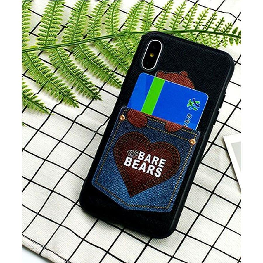 新作 スマホケース iPhone7 iPhone8 iPhonex iPhone ケース iPhone6 6 6Plus 77Plus8 8Plus x iPhoneケース アイフォン かわいい スマホカバー おしゃれ スマートフォンカバーiphoneケースカード収納 クマ パンダ ブラック ホワイト SE2 ipc462 4