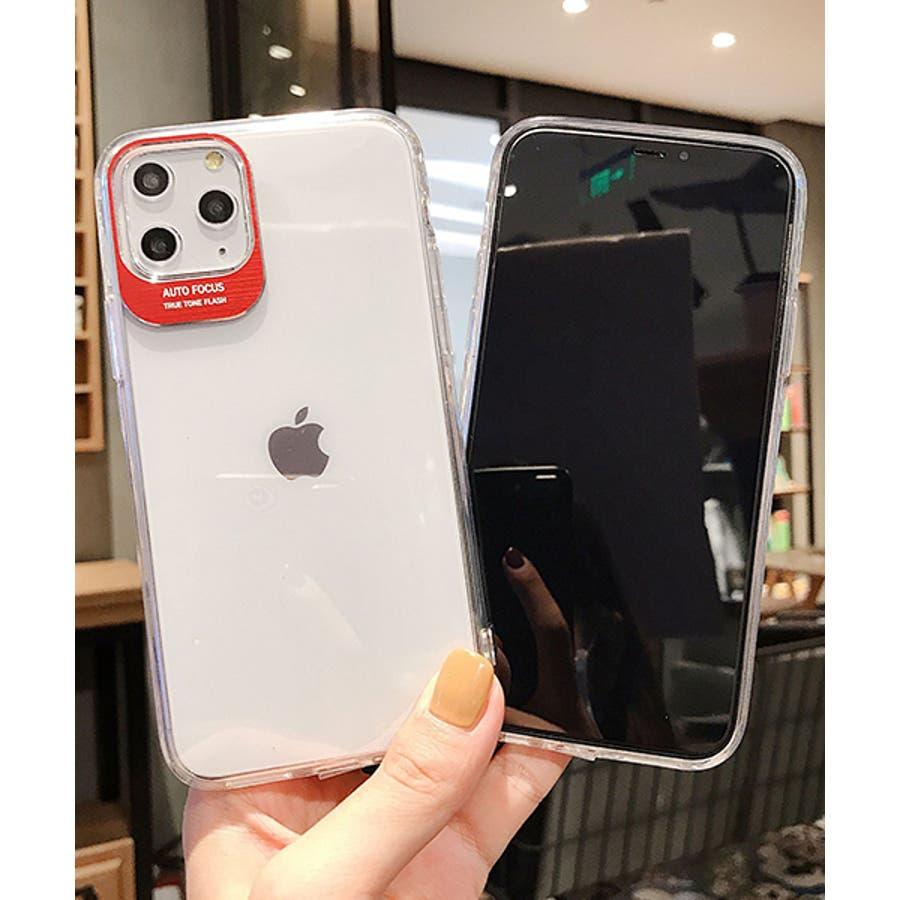 2019 新作 スマホケース アイフォンケース スマホカバー アイフォンカバー iPhoneケース iPhonexrケースIphoneXs XR Xs Max 6 6s 7 7plus 8 8plus 10 クリア 透明 SE2 ipc466 94
