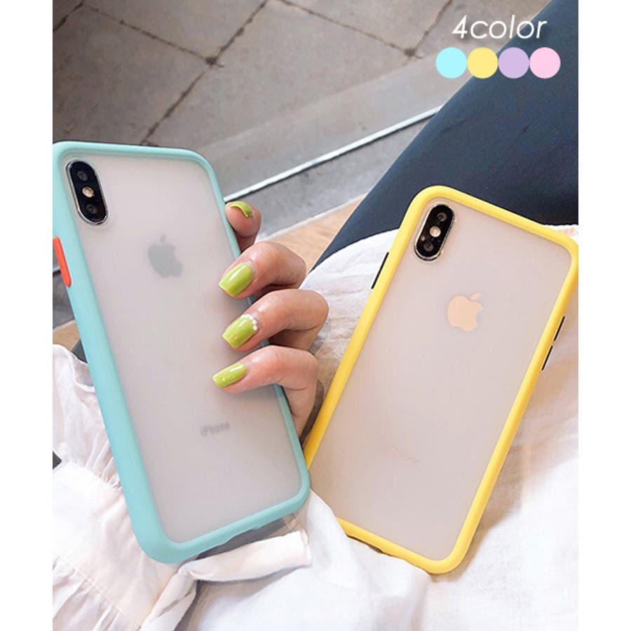 スマホケース アイフォンケース スマホカバー アイフォンカバー iPhoneケース iPhonexrケース IphoneXs XRXs Max 7 7plus 8 8plus 10 11 11pro 11promax クリア 透明 バンパー風 フレーム 半透明無地 シンプル SE2 ipc486 2200 1