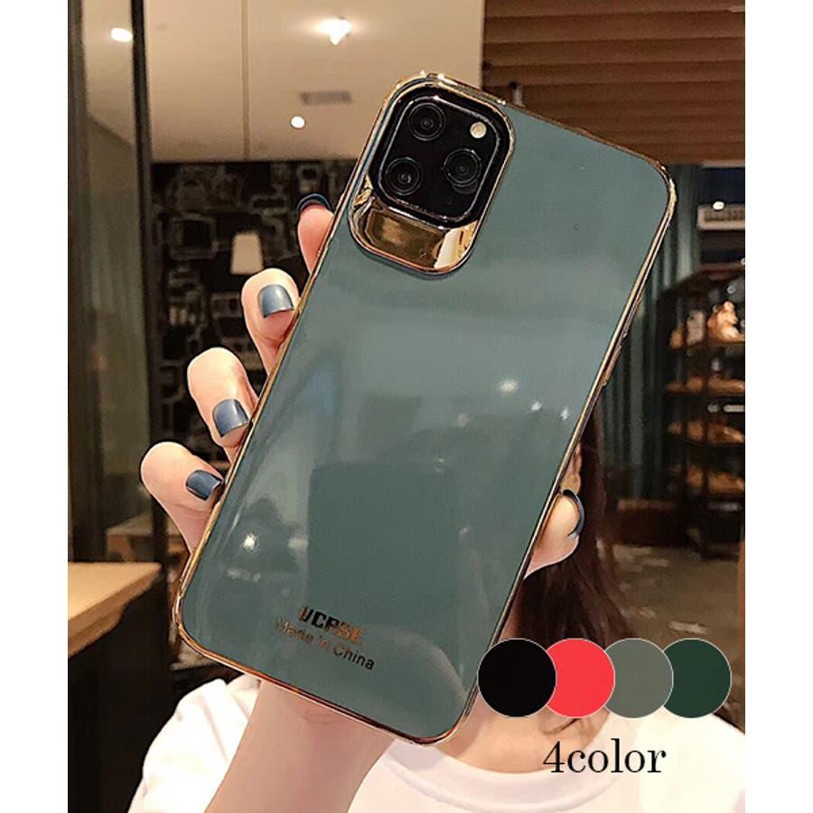スマホケース アイフォンケース スマホカバー アイフォンカバー iPhoneケース iPhonexrケース IphoneXs XRXs Max 7 7plus 8 8plus 10 11 11pro 11promax フレームカラー ゴールド シンプル 無地SE2 ipc488 2480 1