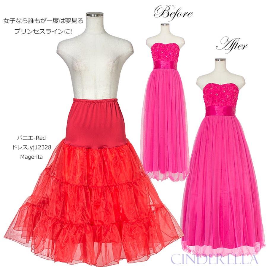 チュール スカート 赤
