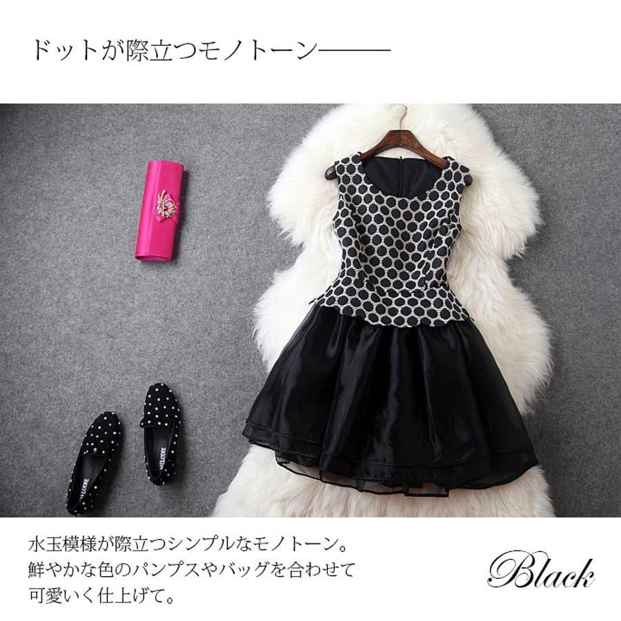 309b31846e8ad ドレス ワンピース パーティードレス 結婚式 二次会 ワンピース ミニ ...