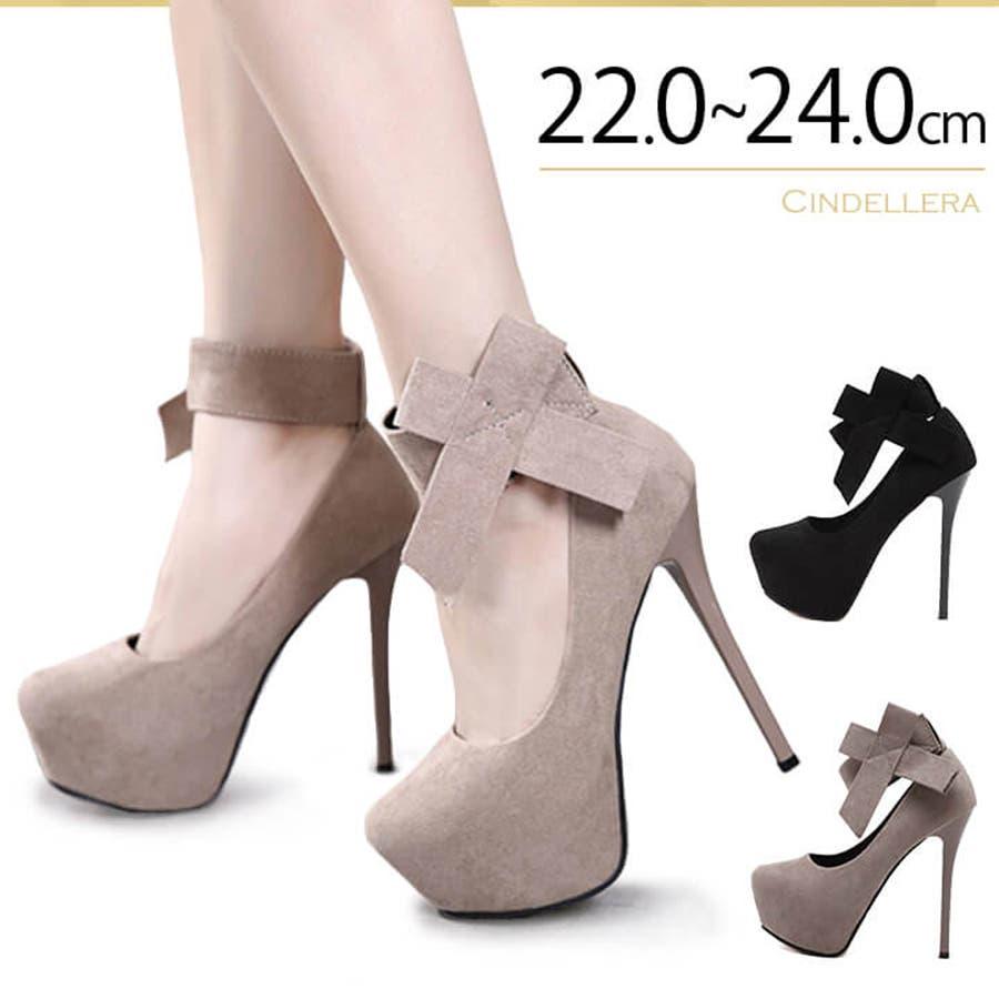 acc6813331e23 ... ストラップ リボンパーティー 結婚式 キャバ. マウスを合わせると画像を拡大できます. 画像一覧を見る · Cinderellaのシューズ・靴  パンプス