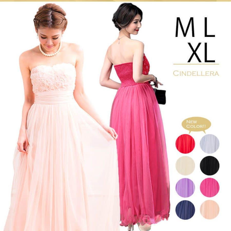 f405725a2d3b4 パーティードレス Cinderella(シンデレラ) ロングドレス 結婚式 演奏会 ...