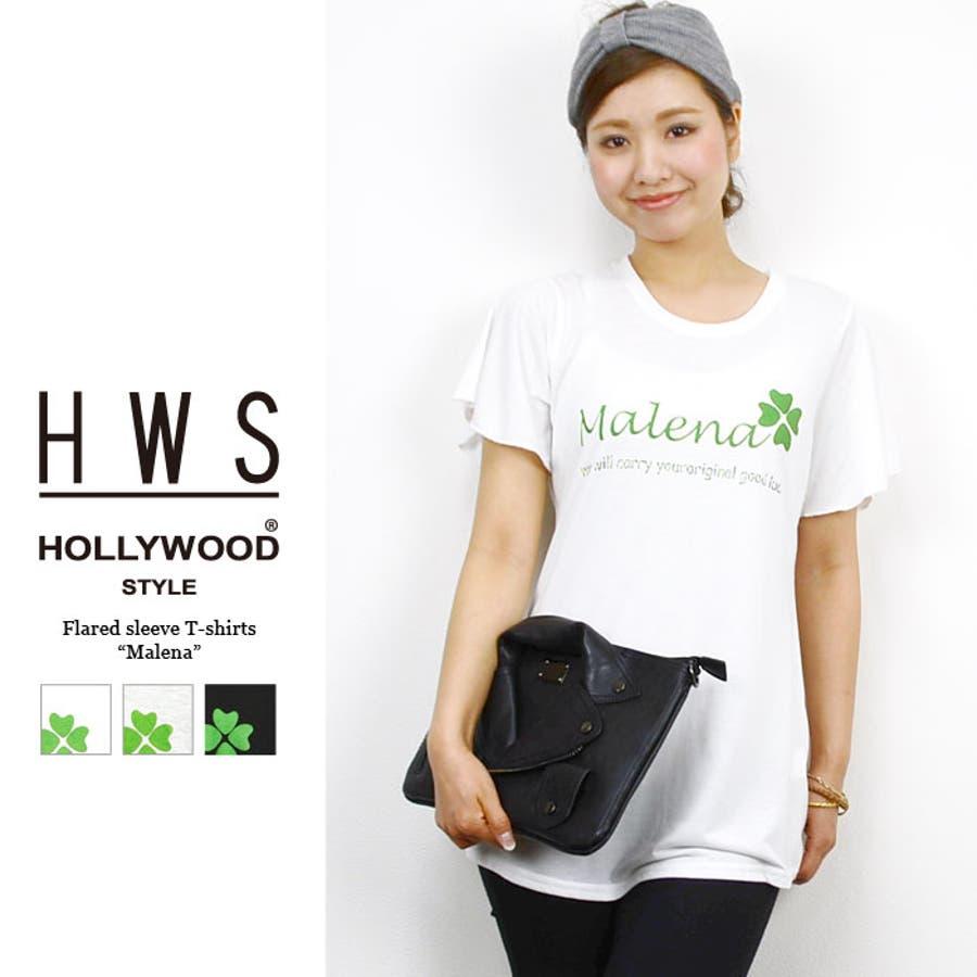 すごく良い商品です! HWS フレアースリーブT Malena  Tシャツ 半袖 ロゴT メッセージTシャツ 白 黒 晩学