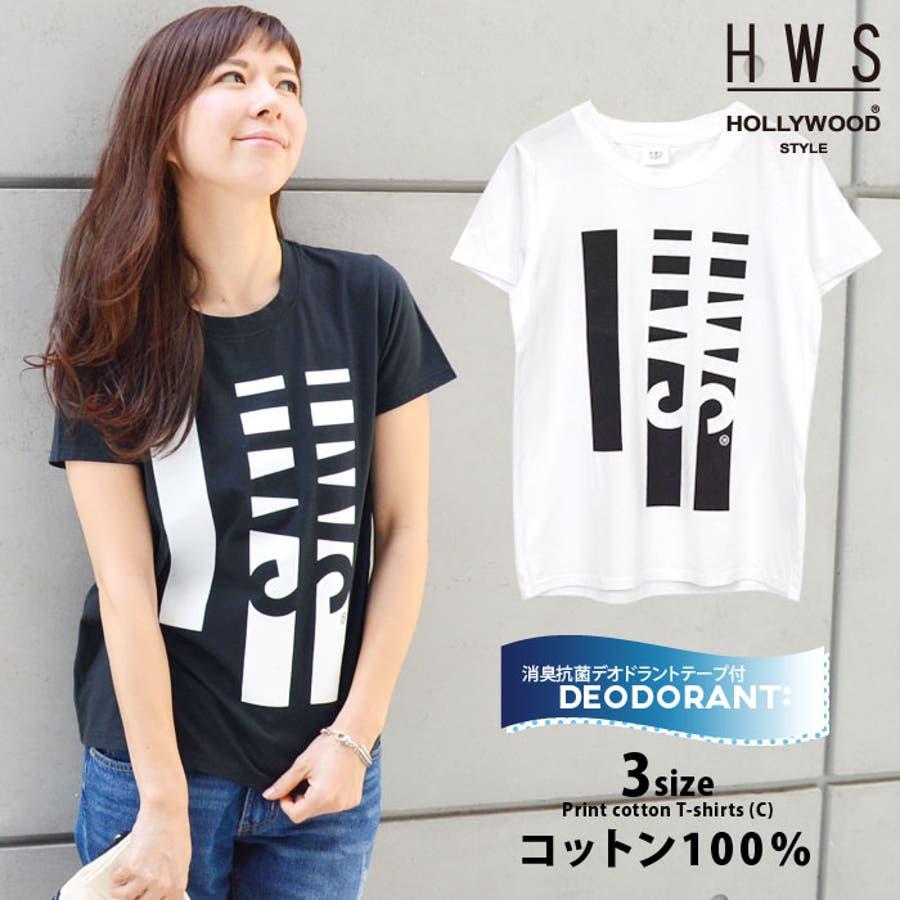 リピしました HWS プリントコットンT C  Tシャツ 半袖 レディース ロゴ 綿100% 2016SS新作 営為