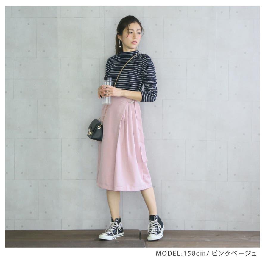 ラッププリーツスカート◇レディース/ファッション/春夏/春カラー/プリーツ/