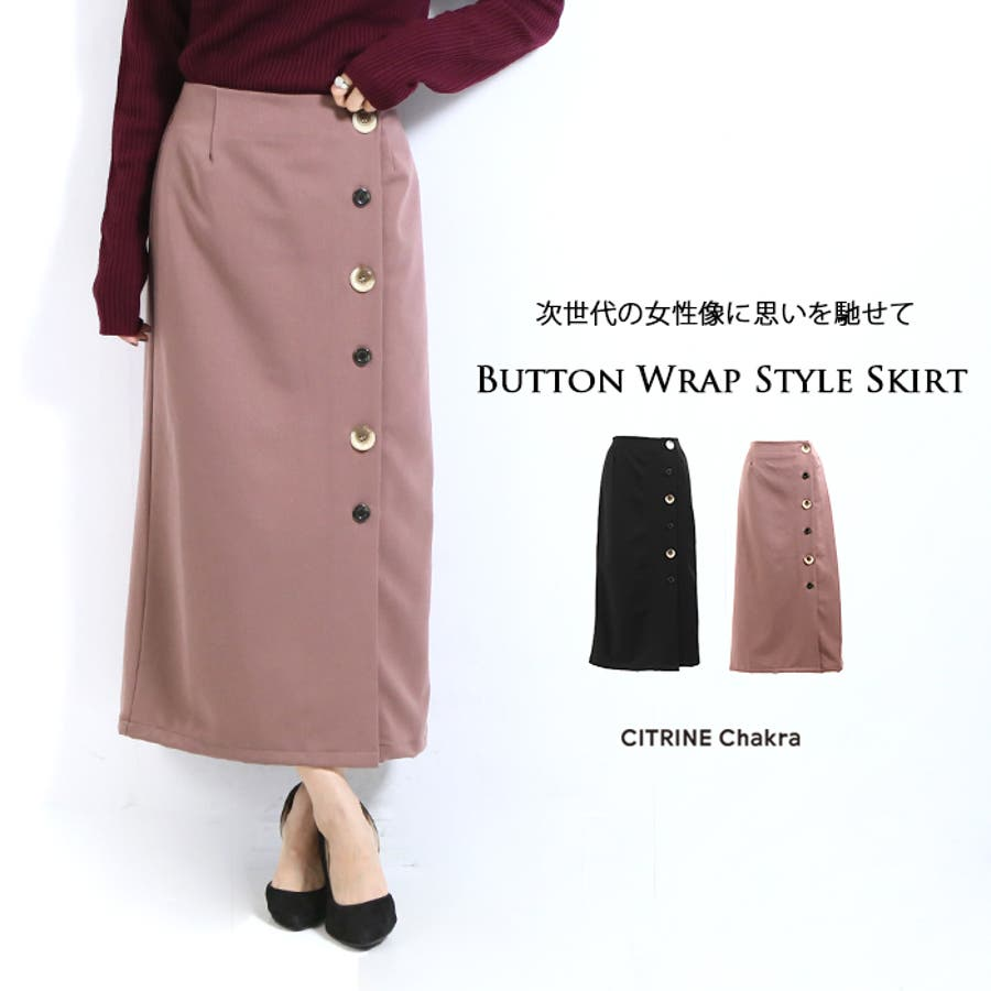 ボタンラップ風スカート◆スカート 冬物 タイトスカート 1
