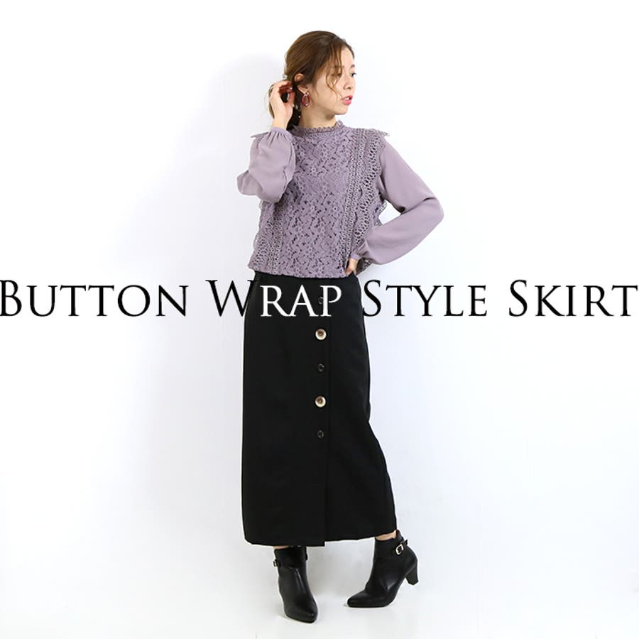 ボタンラップ風スカート◆スカート 冬物 タイトスカート 2