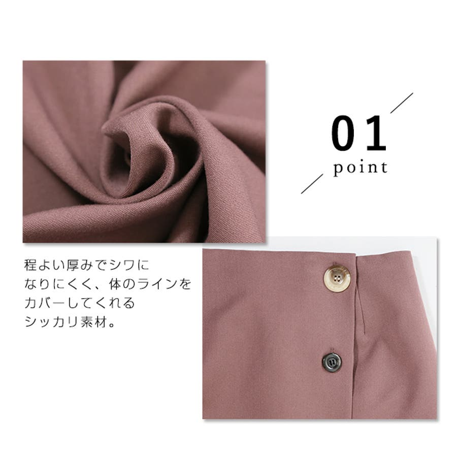 ボタンラップ風スカート◆スカート 冬物 タイトスカート 3