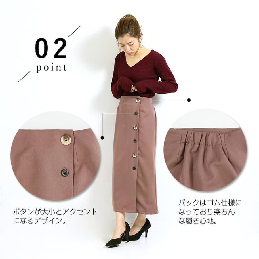 ボタンラップ風スカート◆スカート 冬物 タイトスカート 4