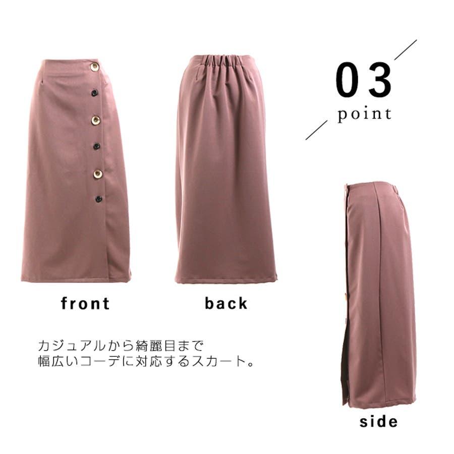 ボタンラップ風スカート◆スカート 冬物 タイトスカート 5