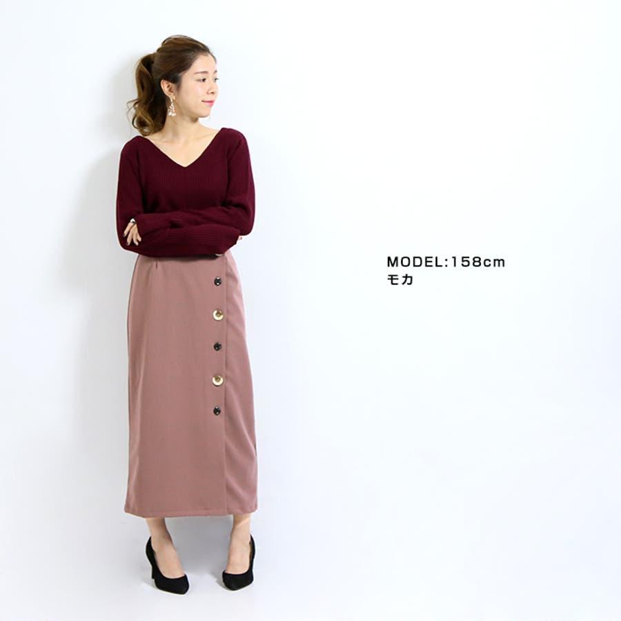 ボタンラップ風スカート◆スカート 冬物 タイトスカート 6