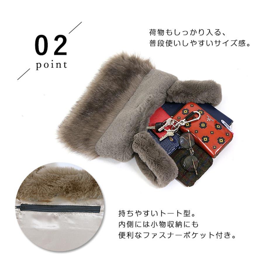 ファーバッグ◆バッグ ファーバッグ 冬物 4