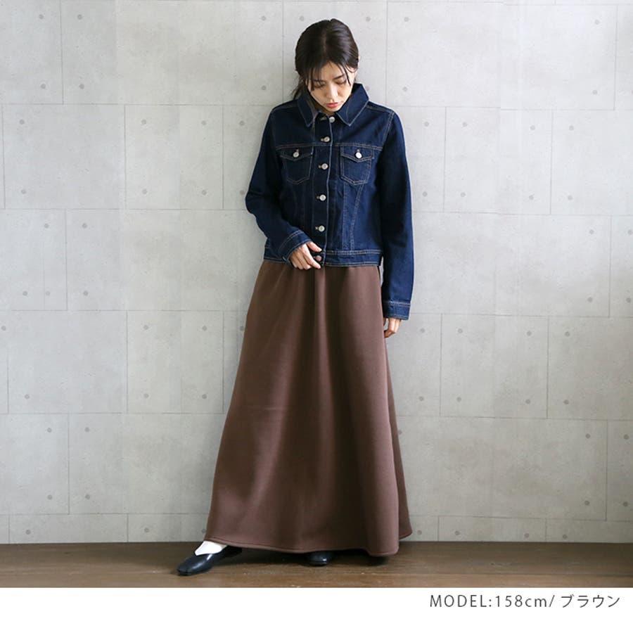すご暖裏起毛ロングスカート◆裏起毛 スカート 冬物 29