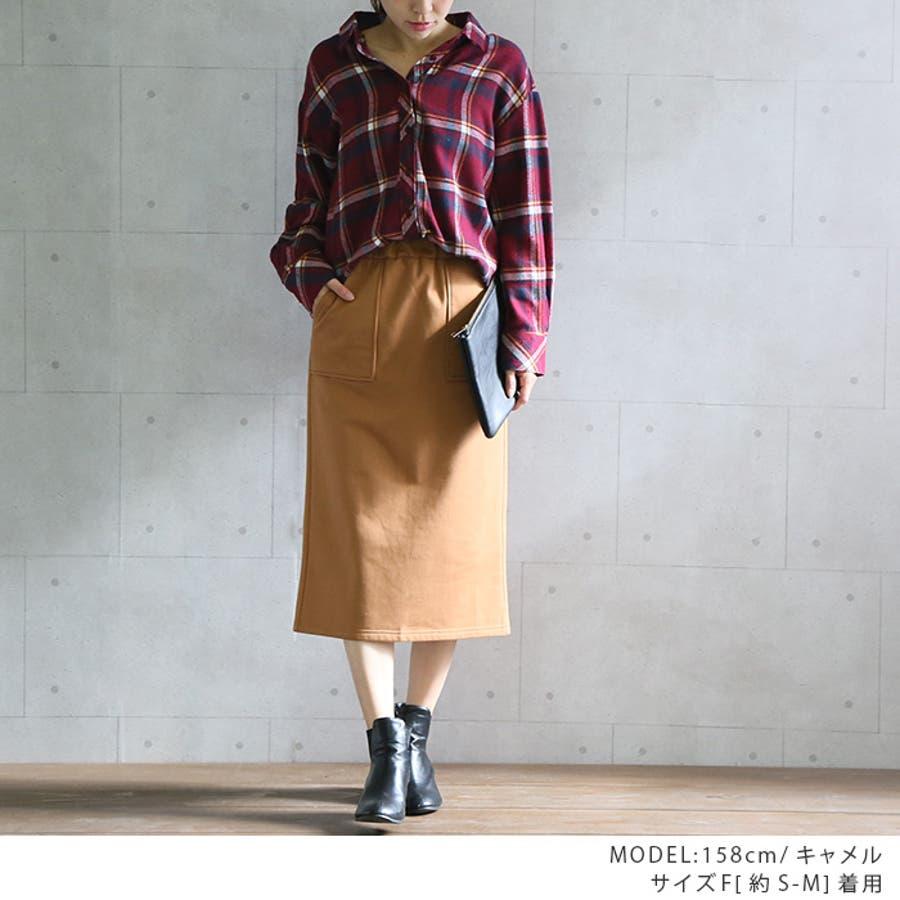 すご暖ナロースカート◆スカート ナロースカート タイトスカート 33