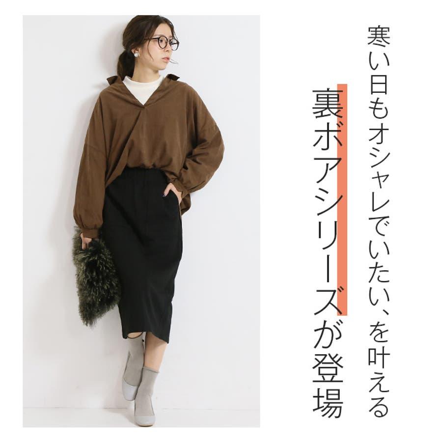 すご暖ナロースカート◆スカート ナロースカート タイトスカート 2