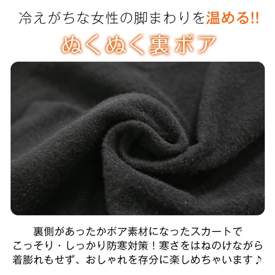 すご暖ナロースカート◆スカート ナロースカート タイトスカート 3