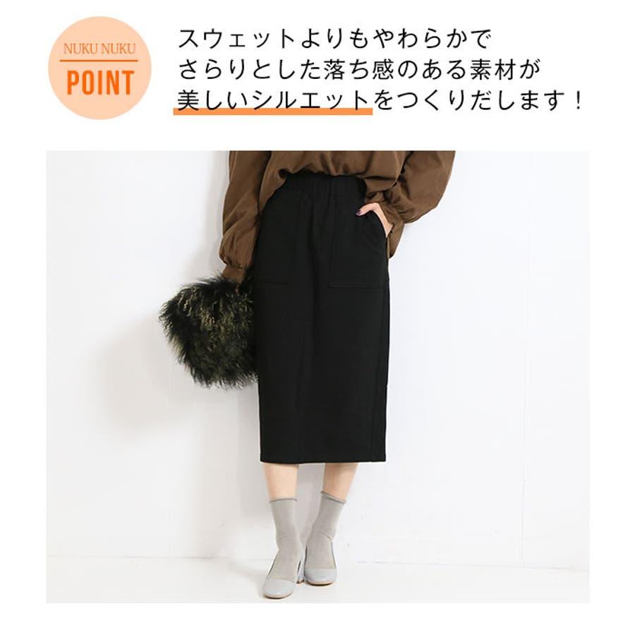 すご暖ナロースカート◆スカート ナロースカート タイトスカート 4
