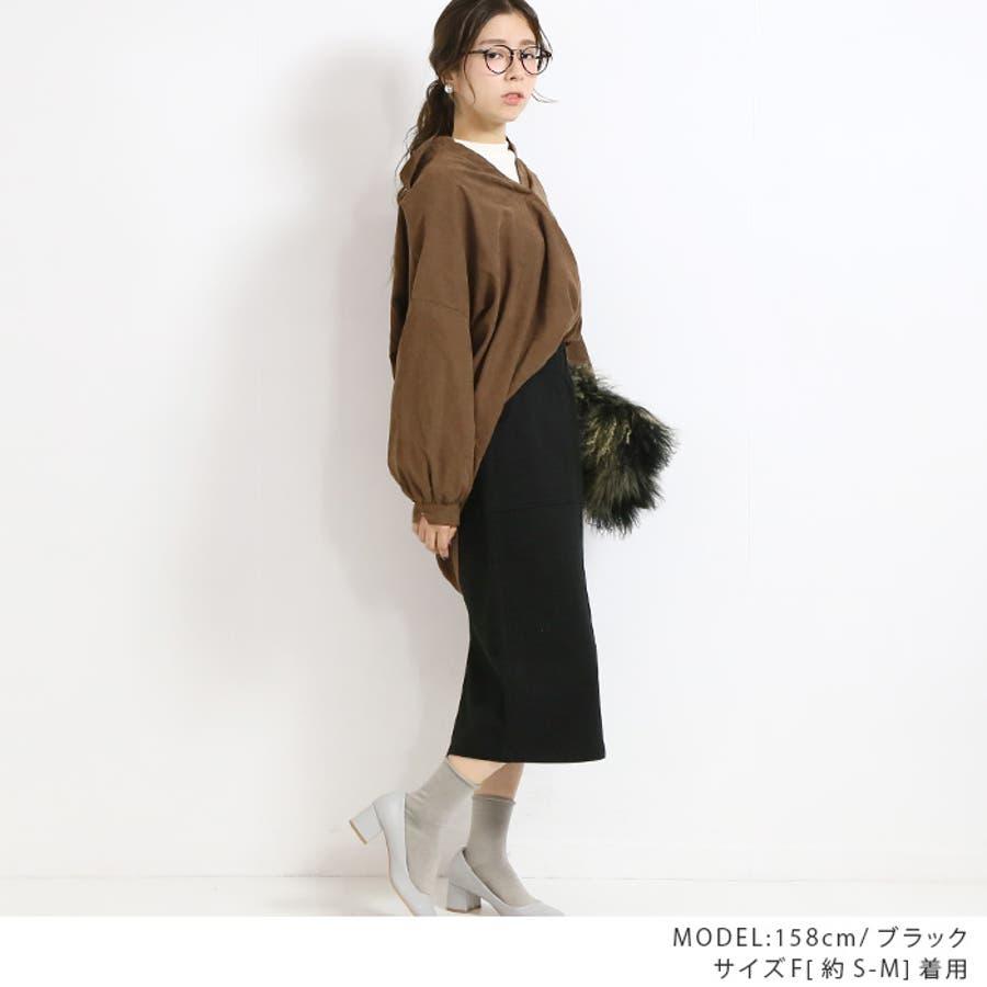 すご暖ナロースカート◆スカート ナロースカート タイトスカート 5