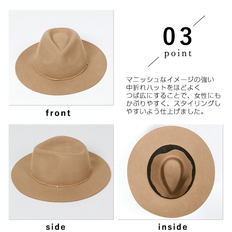 コンパクトフェルト中折れハット◆ハット 帽子 秋物 5