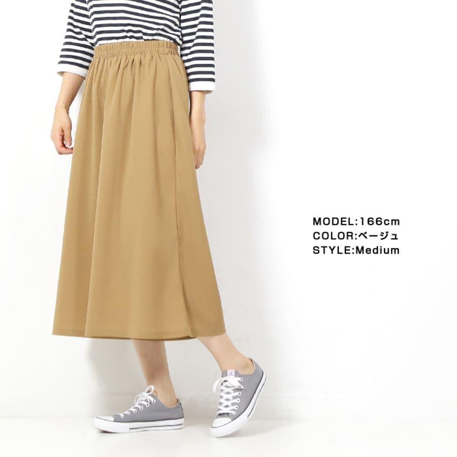 とろみドレープワイドパンツ◆パンツ ボトム ワイドパンツ 夏物 pants ジョーゼットパンツ レディース ファッション春夏フレアパンツ エアリー イージーパンツ ガウチョパンツ Mサイズ Lサイズ 大きいサイズ 2020SS新作 41