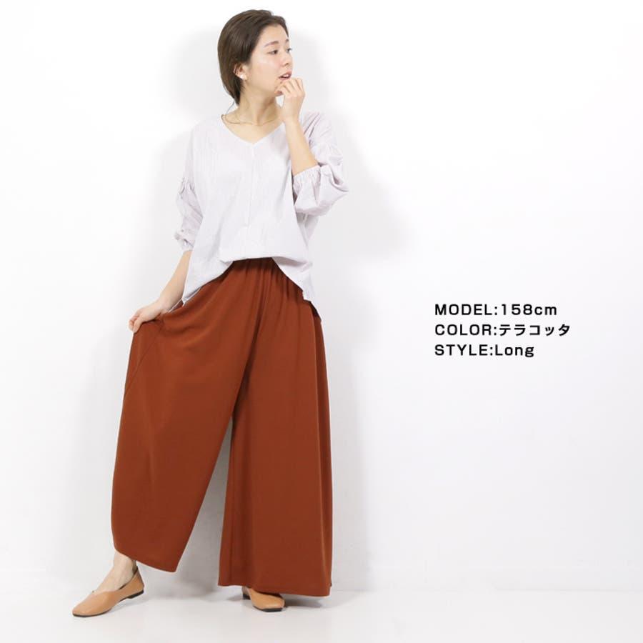 とろみドレープワイドパンツ◆パンツ ボトム ワイドパンツ 夏物 pants ジョーゼットパンツ レディース ファッション春夏フレアパンツ エアリー イージーパンツ ガウチョパンツ Mサイズ Lサイズ 大きいサイズ 2020SS新作 135