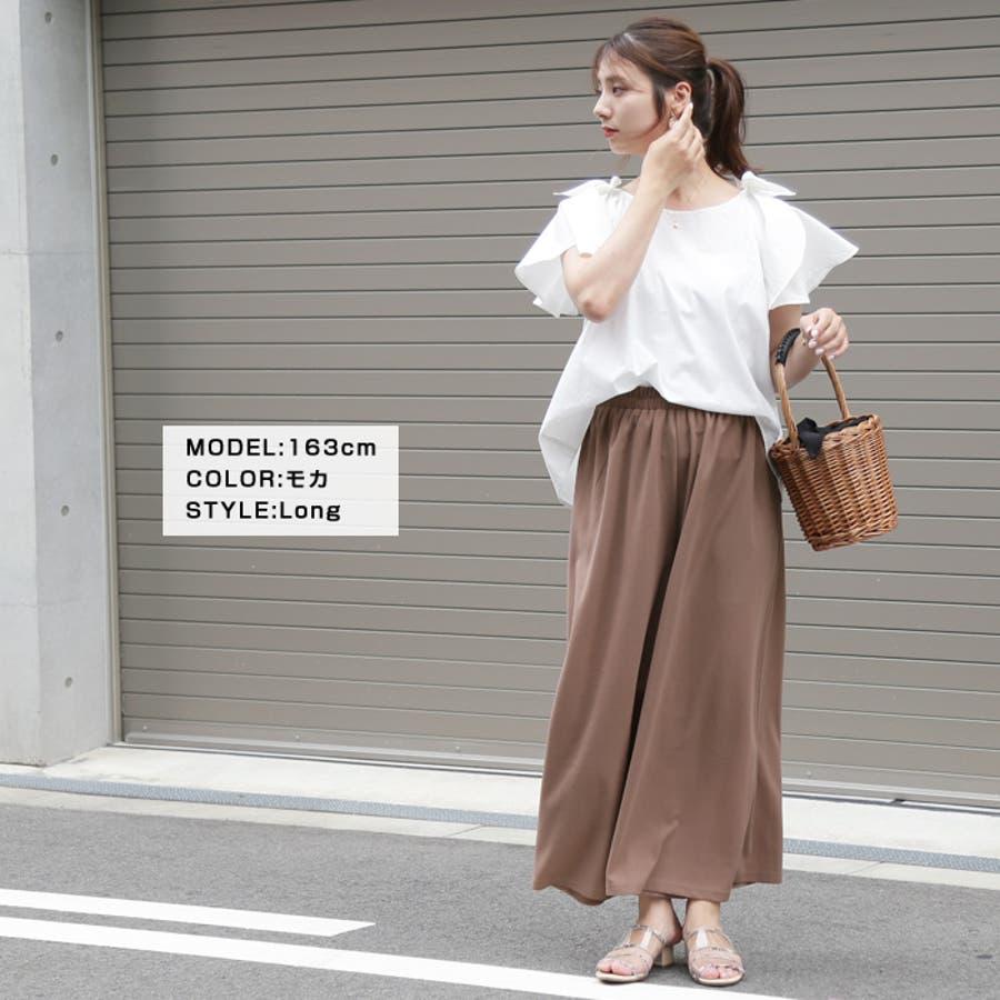 とろみドレープワイドパンツ◆パンツ ボトム ワイドパンツ 夏物 pants ジョーゼットパンツ レディース ファッション春夏フレアパンツ エアリー イージーパンツ ガウチョパンツ Mサイズ Lサイズ 大きいサイズ 2020SS新作 35