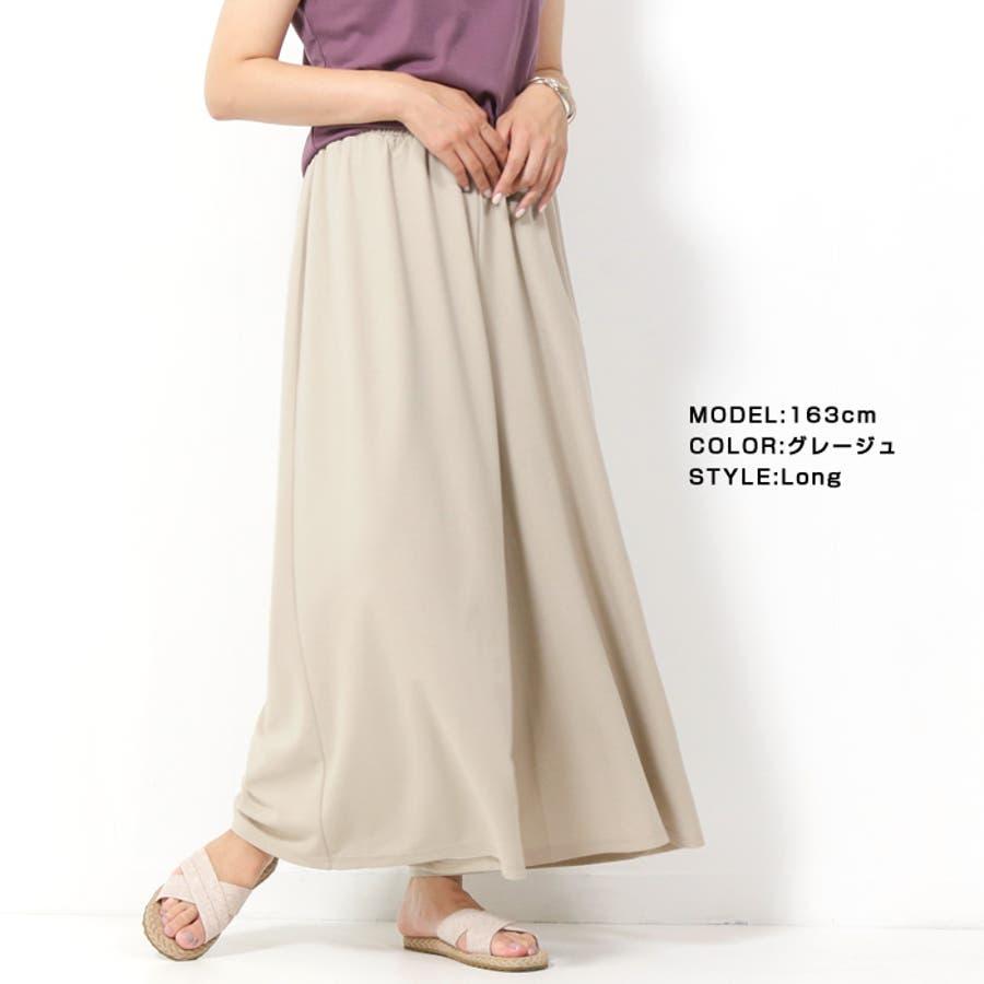 とろみドレープワイドパンツ◆パンツ ボトム ワイドパンツ 夏物 pants ジョーゼットパンツ レディース ファッション春夏フレアパンツ エアリー イージーパンツ ガウチョパンツ Mサイズ Lサイズ 大きいサイズ 2020SS新作 110