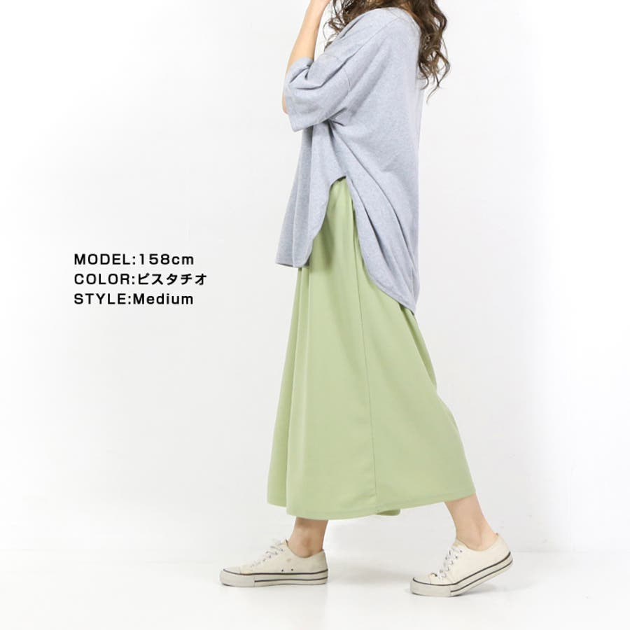 とろみドレープワイドパンツ◆パンツ ボトム ワイドパンツ 夏物 pants ジョーゼットパンツ レディース ファッション春夏フレアパンツ エアリー イージーパンツ ガウチョパンツ Mサイズ Lサイズ 大きいサイズ 2020SS新作 48