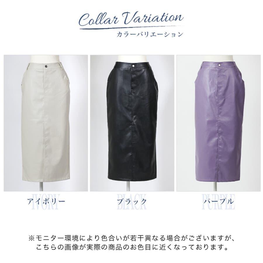 フェイクレザーストレートスカート◆スカート レザースカート ロングスカート 3