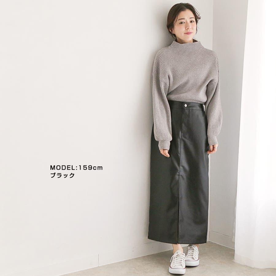 フェイクレザーストレートスカート◆スカート レザースカート ロングスカート 7