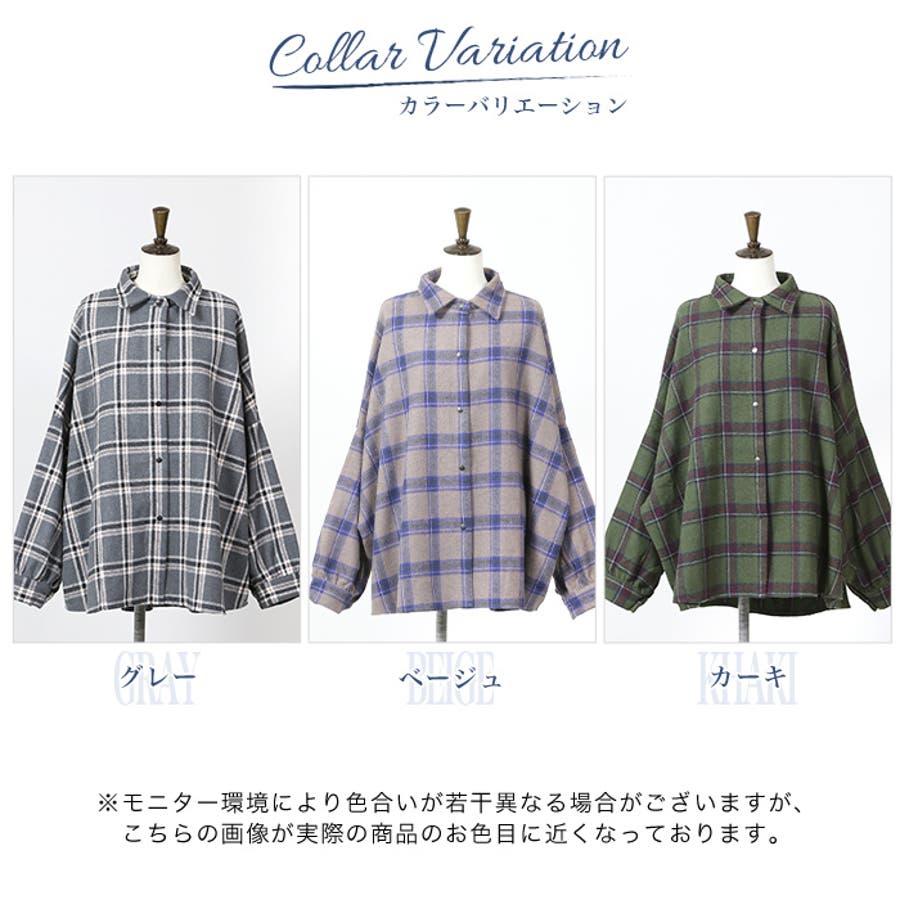 フェイクウールチェックジャケット◆シャツ チェックシャツ チェック柄 3