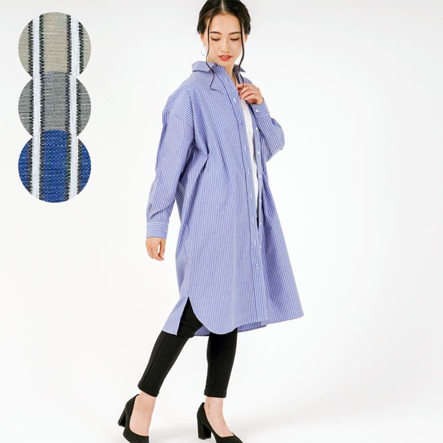 羽織り としても◎ ストライプ 柄 布帛 生地 ビッグ シルエット 長袖 レディース ロング シャツ ワンピース (3カラー) 1