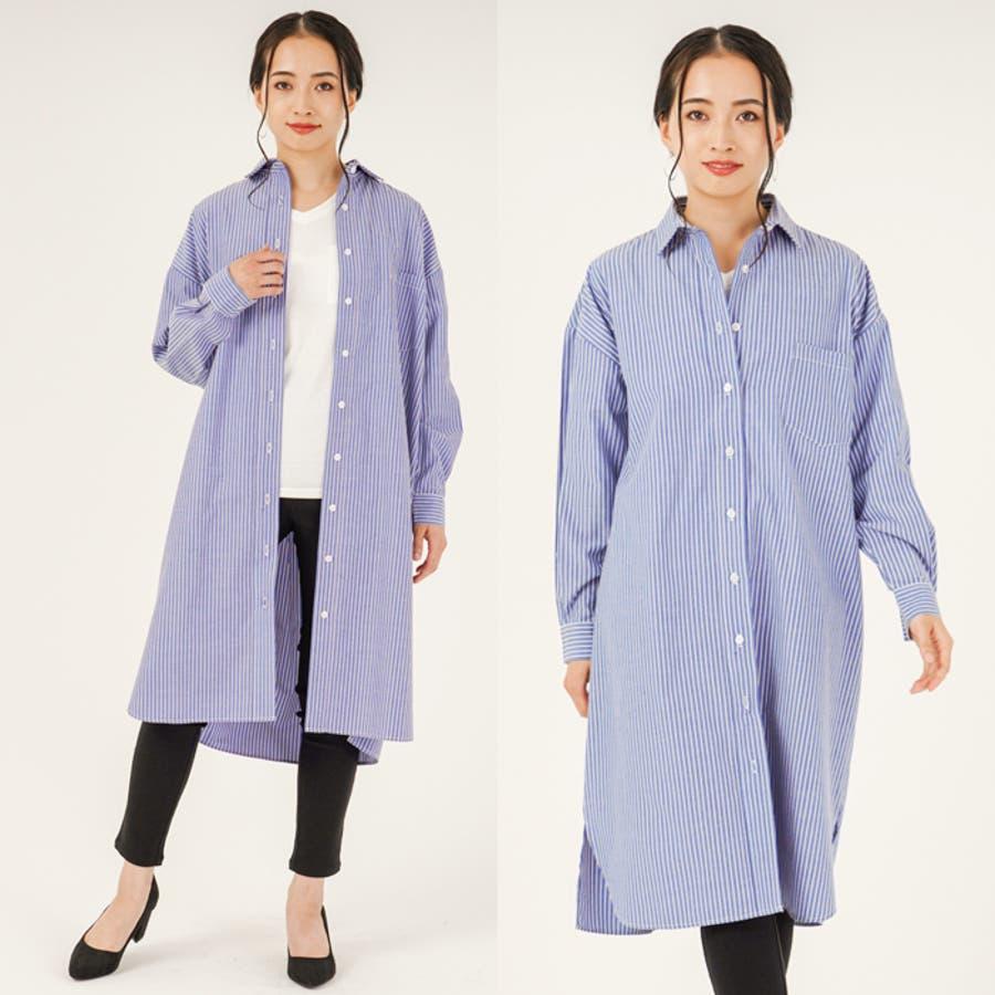 羽織り としても◎ ストライプ 柄 布帛 生地 ビッグ シルエット 長袖 レディース ロング シャツ ワンピース (3カラー) 4
